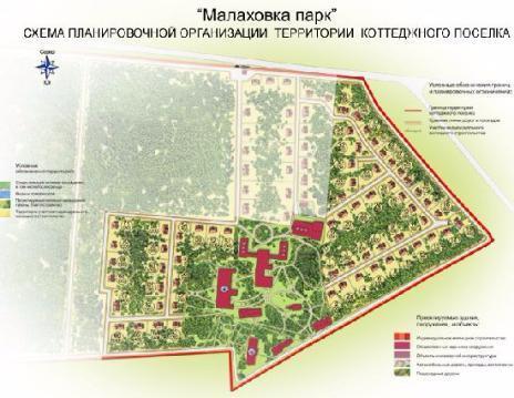 КП «Малаховка Парк» генплан №1