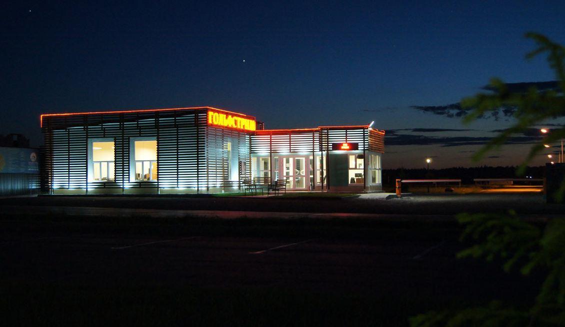 Коттеджный посёлок  «Гольфстрим» по адресу Московская обл, Истринский р-н, Духанино д в 34км от МКАД предложения по цене от 2 285 700 руб.