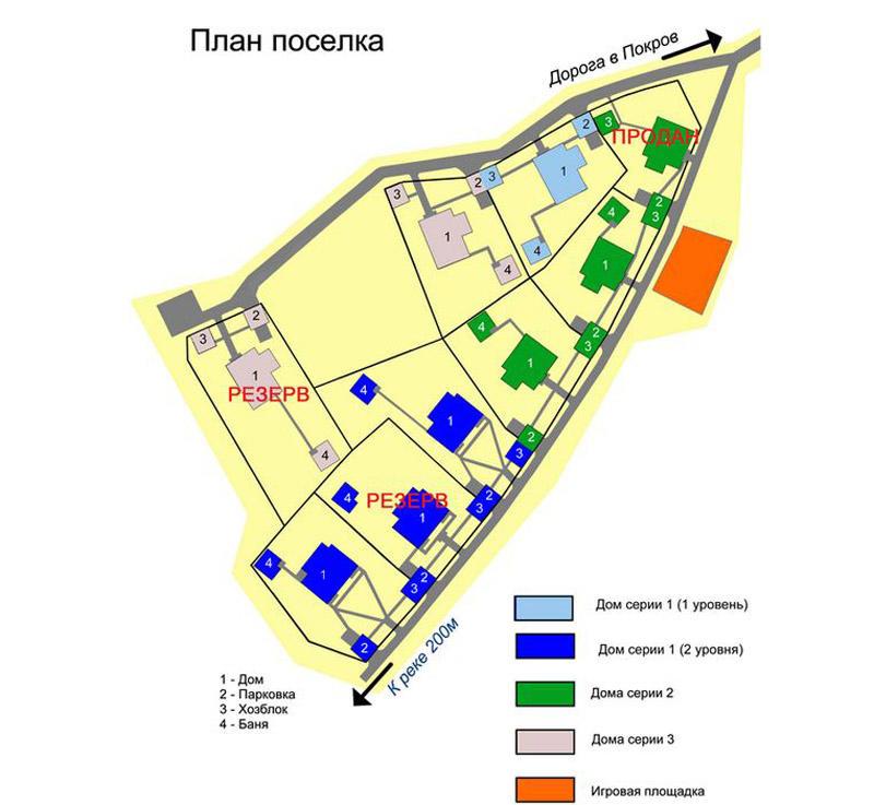 КП «Дома в Покрове» генплан №1