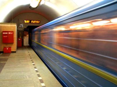 Открытие трех новых станций метро в этом году