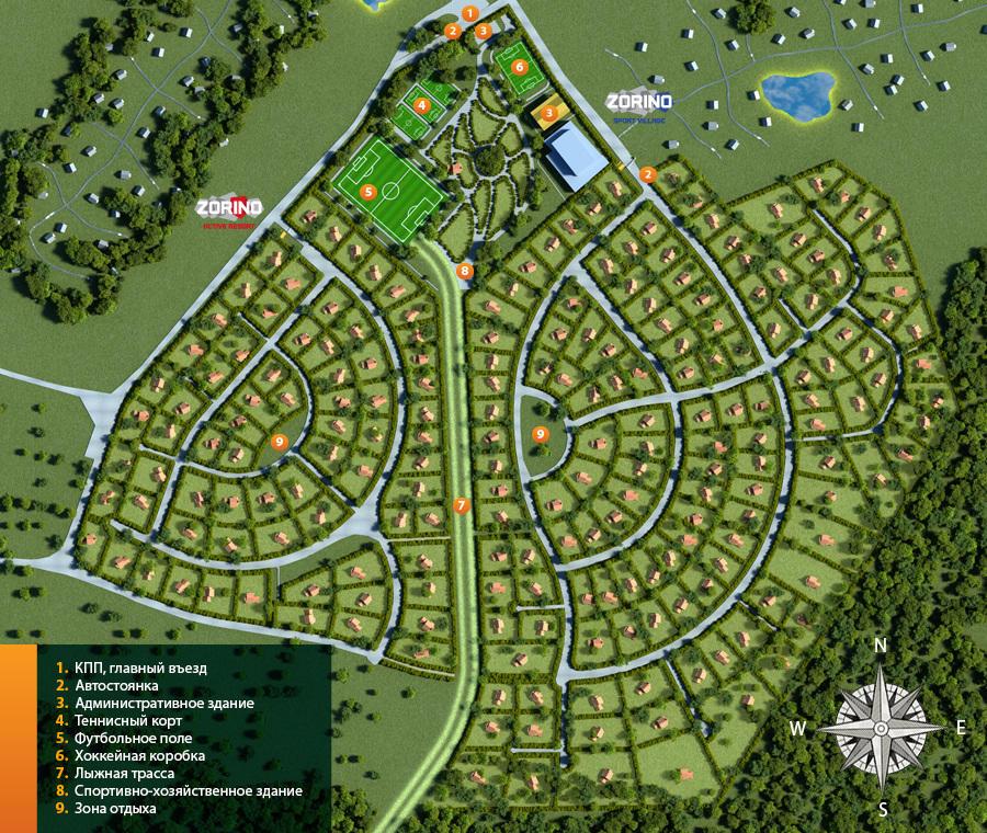 КП «Zorino Active Resort» генплан №1