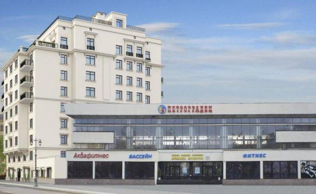 Клубный дом «Петроградец»