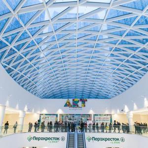 Компания MR Group открыла торговый центр «Фили Град»