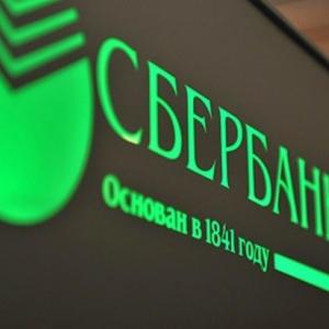 Сотрудники детских домов РФ смогут взять в Сбербанке ипотечный кредит со сниженной ставкой
